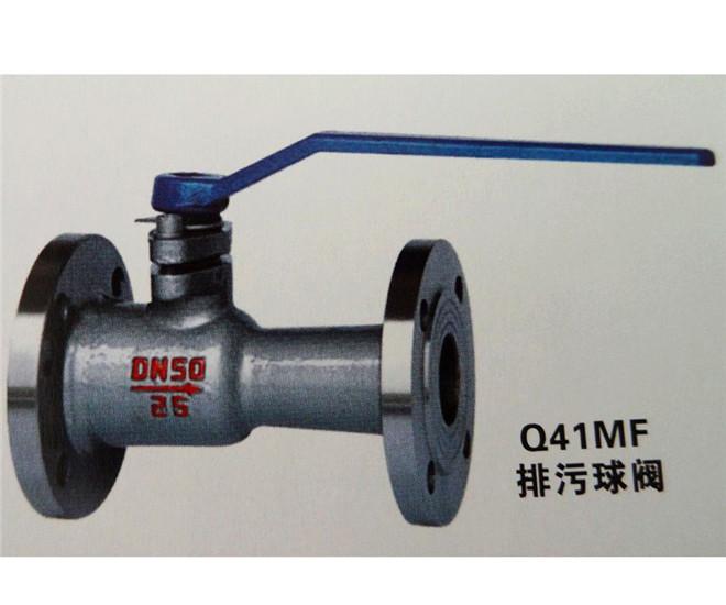 Q41MF排污球阀