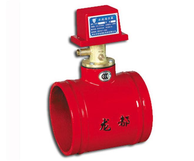 卡箍式水流指示器