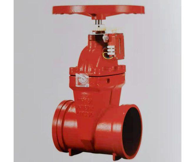 消防信号闸阀(沟槽式)